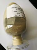 纳米级碳化硅粉